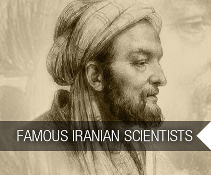 FAMOUS IRANIAN SCIENTISTS