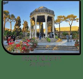 IRAN TOUR (Code: GA 07)