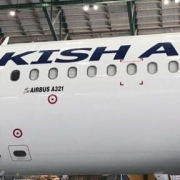 Airbus A321 return to Kish Air