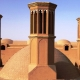 Yazd Air-ducts