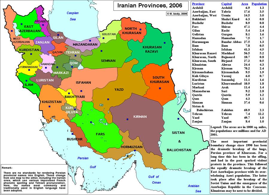 iran provinces