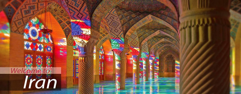 Iran tours 2021