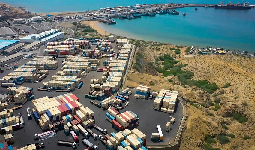 Iran Free Trade Zone