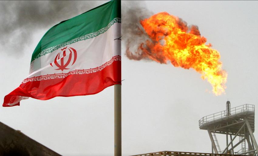 Iran Ministry of Petroleum