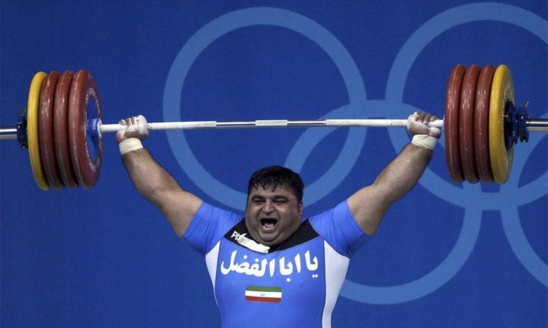 Hossein Rezazadeh