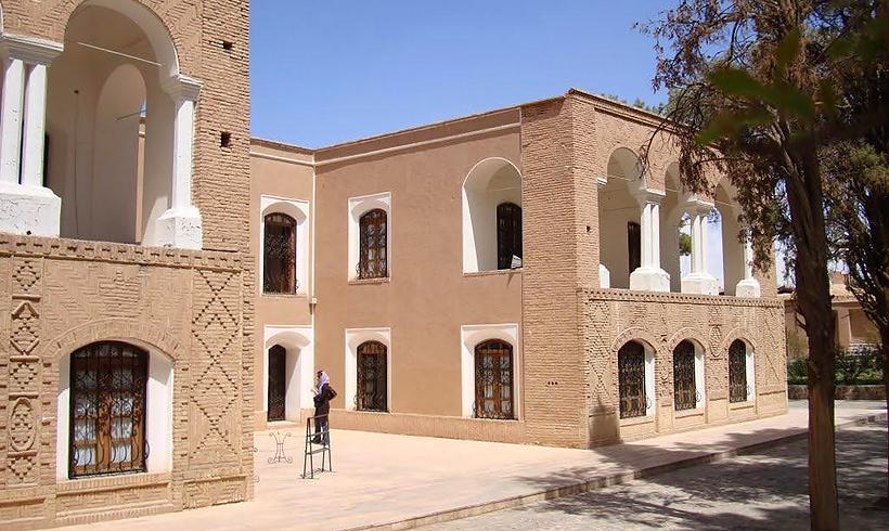 Harandi Garden-Museum