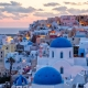 Four Most Romantic Travel Destinations in the World