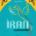 Iran u Prezentu Book of the Year in Croatia
